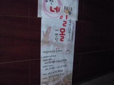 DSCN8158.jpg