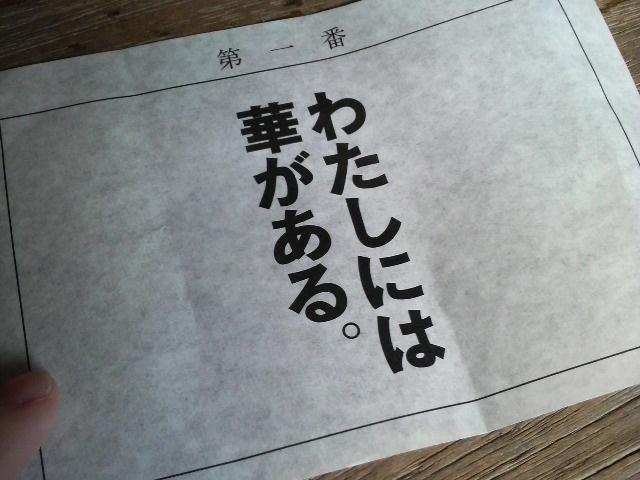 2010081215360000.jpg