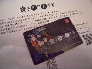 DSCN4002.JPG