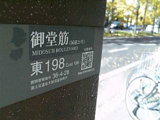 07-11-30_13-09.jpg